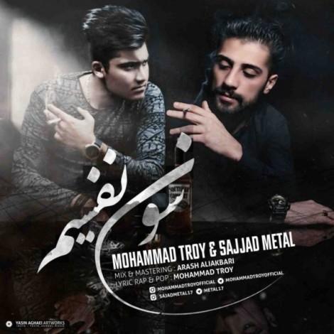 Mohammad Troy & Sajjad Metal - 'Son Nafasim'