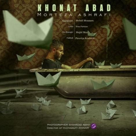 Morteza Ashrafi - 'Khonat Abad'