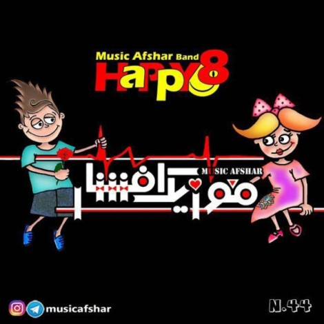 Music Afshar - 'Happy 8'