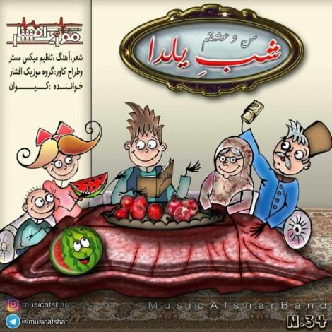 Music Afshar - 'Shabe Yalda'