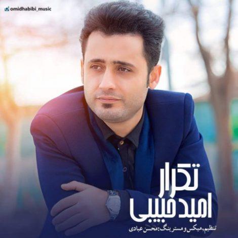 Omid Habibi - 'Tekrar'