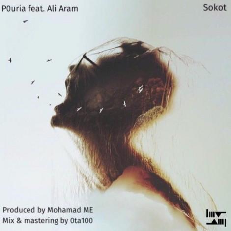 Pouria - 'Sokoot (Ft. Ali Aram)'