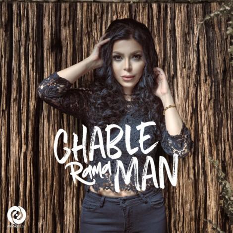 Rama - 'Ghable Man'