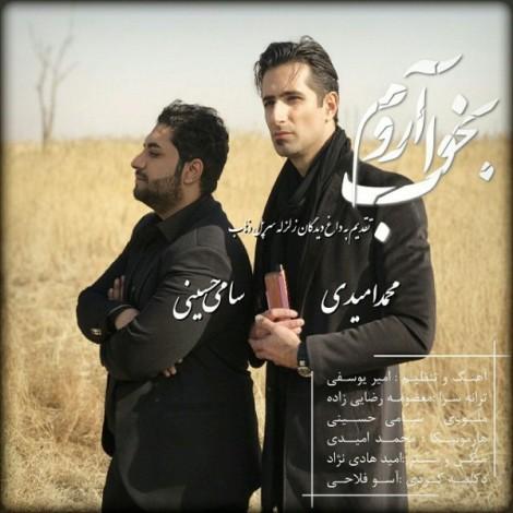 Sami Hosseini - 'Bekhab Aroom (Ft. Mohmmad Omidi)'