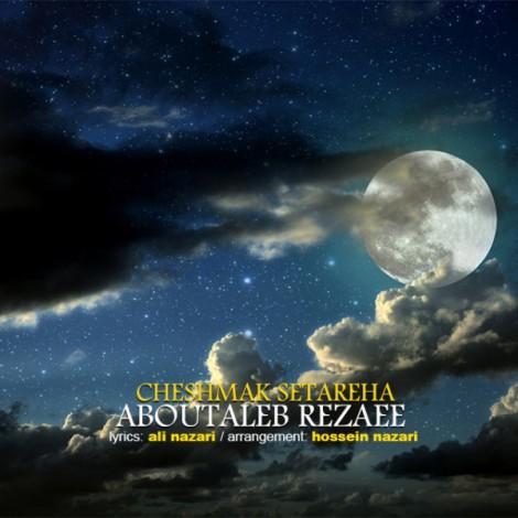 Aboutaleb Rezaee - 'Cheshmake Setareha'