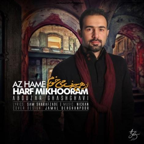 Abouzar Ghashghavi - 'Az Hame Harf Mikhoram'