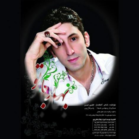 Afshin Ahsan - 'Bahar Ba To'