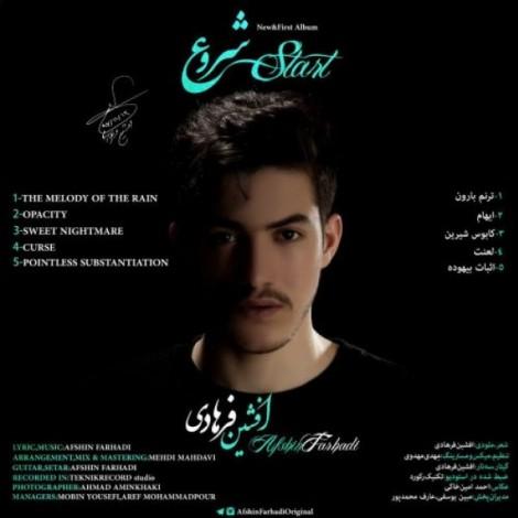 Afshin Farhadi - 'Kaboose Shirin'