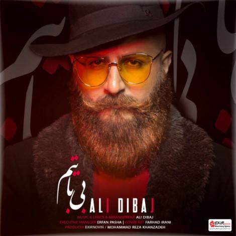 Ali Dibaj - 'Bitabetam'