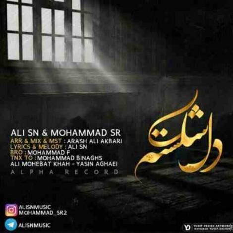Ali Sn & Mohammad Sr - 'Delshekaste'