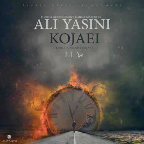 Ali Yasini - 'Kojaei'