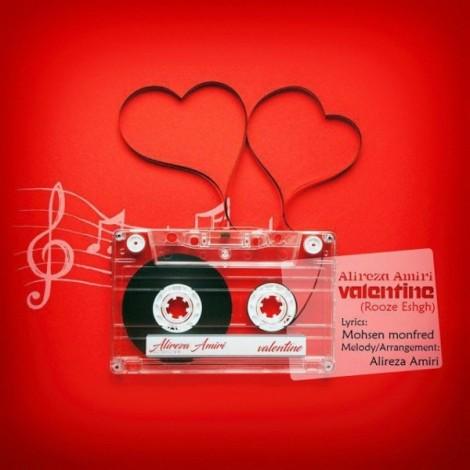 Alireza Amiri - 'Valentine (Rooze Eshgh)'