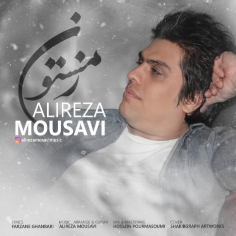 Alireza Mousavi - 'Zemestoon'