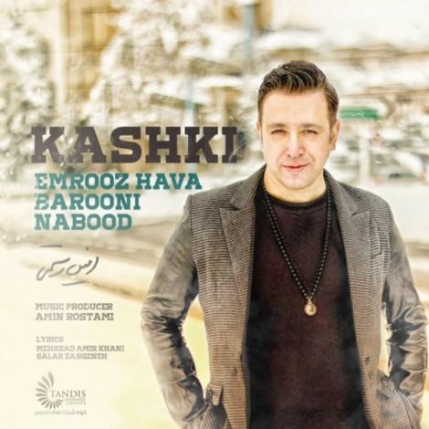 Amin Rostami - 'Kashki Emrooz Hava Barooni Nabood'