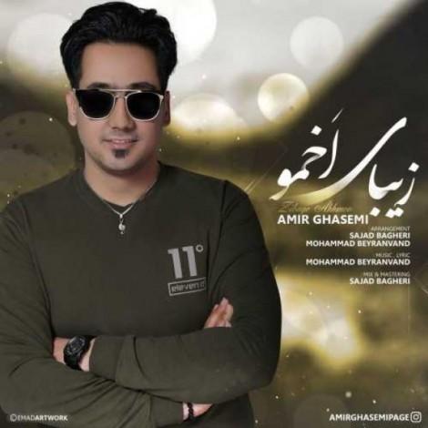 Amir Ghasemi - 'Zibaye Akhmoo'