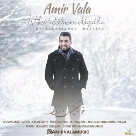Amir Vala - 'Khoshbakhtimoon Nazdike'