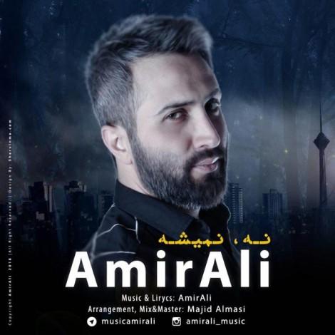 AmirAli - 'Na Nemishe'