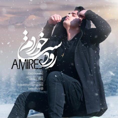 Amires - 'Roo Dast Khordam'