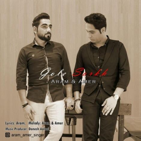 Aram & Amer - 'Gole Sorkh'