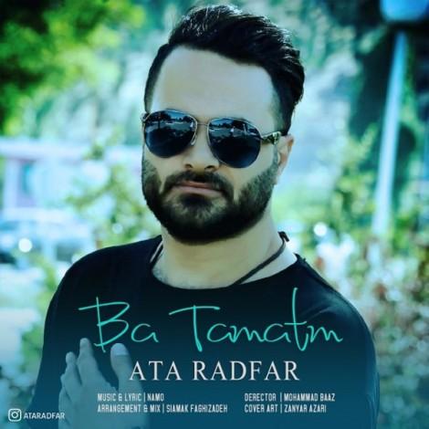 Ata Radfar - 'Ba Tamatm'