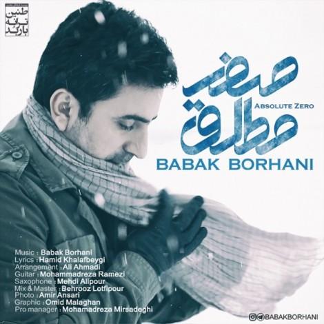 Babak Borhani - 'Sefr E Motlagh'