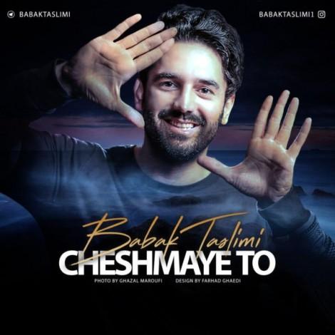 Babak Taslimi - 'Cheshmaye To'
