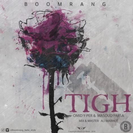 Boomrang - 'Tiq'