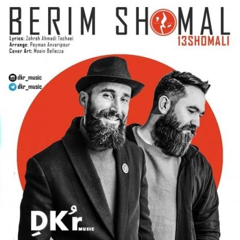 D.Kr - 'Berim Shomal'