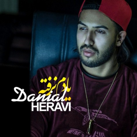 Danial Heravi - 'Yadam Narfte'
