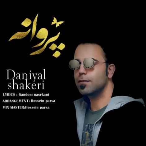 Danyal Shekari - 'Parvane'