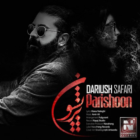 Dariush Safari - 'Parishoon'