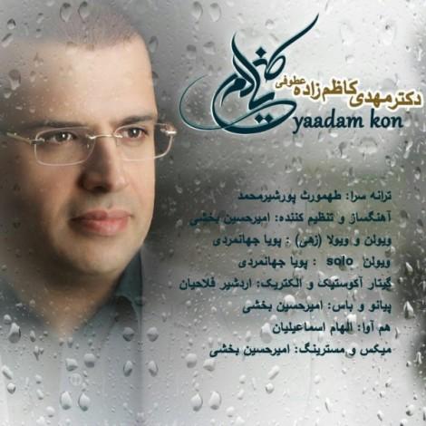 Dr.Mahdi Kazemzadeh - 'Yaadam Kon'
