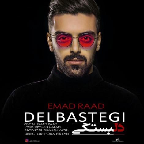 Emad Raad - 'Delbastegi'