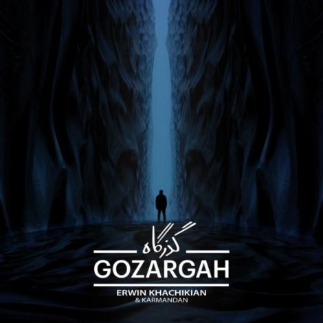 Erwin Khachikian & Karmandan - 'Piano'