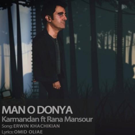 Erwin Khachikian - 'Mano Donya (Ft. Rana Mansour)'