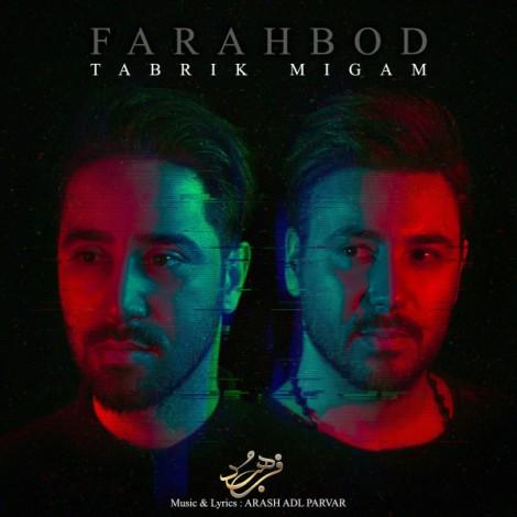 Farahbod - 'Tabrik Migam'