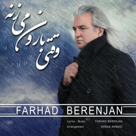 Farhad Berenjan - 'Vaghti Baroon Mizaneh'