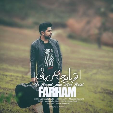 Farham - 'To Bayad Jaye Man Bashi'