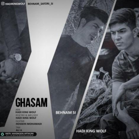 Hadi King Wolf - 'Ghasam (Ft. Behnam Si)'