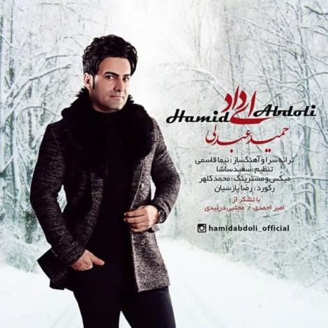 Hamid Abdoli - 'Ey Dad'