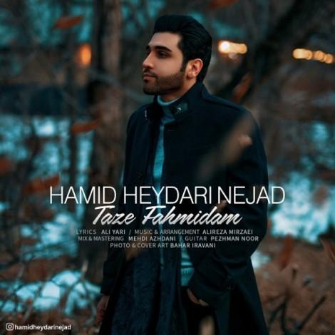 Hamid Heydari Nejad - 'Taze Fahmidam'