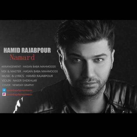 Hamid Rajabpour - 'Namard'