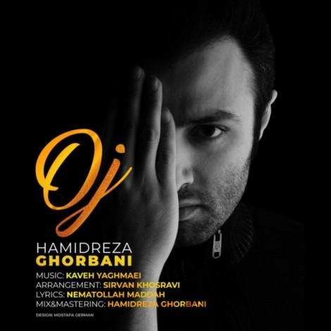 Hamidreza Ghorbani - 'Oj'