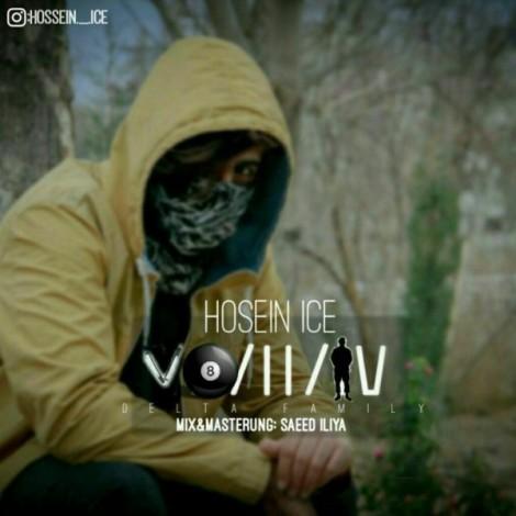 Hosein Ice - '78 11 17'