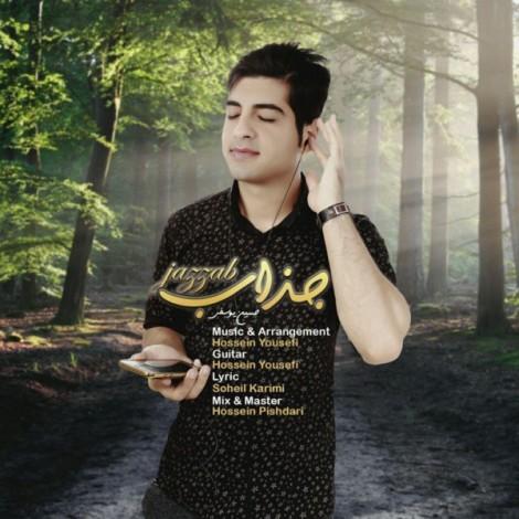 Hossein Yousefi - 'Jazzab'