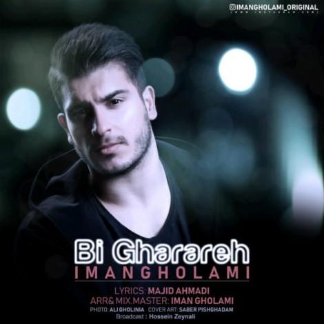 Iman Gholami - 'Bigharare'