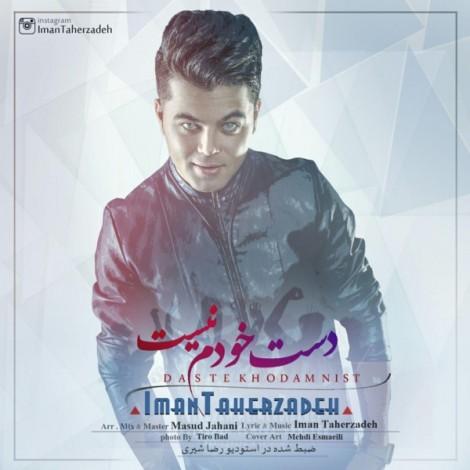 Iman Taherzadeh - 'Daste Khodam Nist'