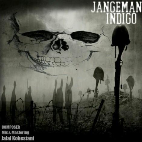 Indigo - 'Jange Man'