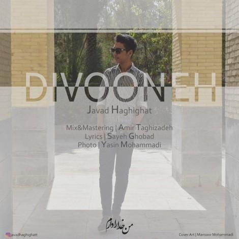Javad Haghighat - 'Divooneh'