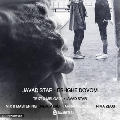 Javad Star - 'Eshghe Dovom'